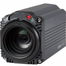 Datavideo BC-50 HD Block Camera With Streaming Capabilities