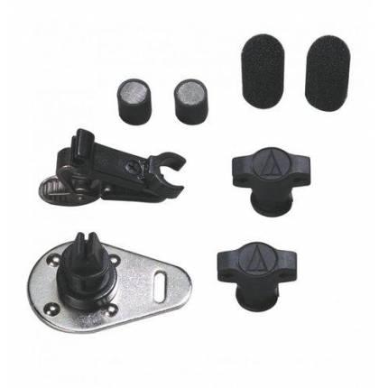 Набор аксессуаров для микрофонов  АТ899 и АТ898 AUDIO-TECHNICA AT899AK