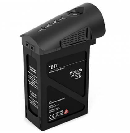 Аккумулятор для квадрокоптера DJI TB47 Intelligent Flight Battery for Inspire 1