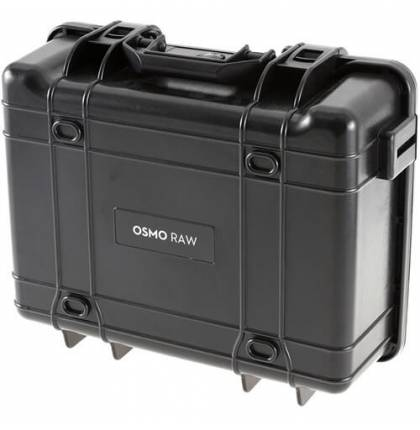 Кейс DJI Carrying Case for Osmo Raw