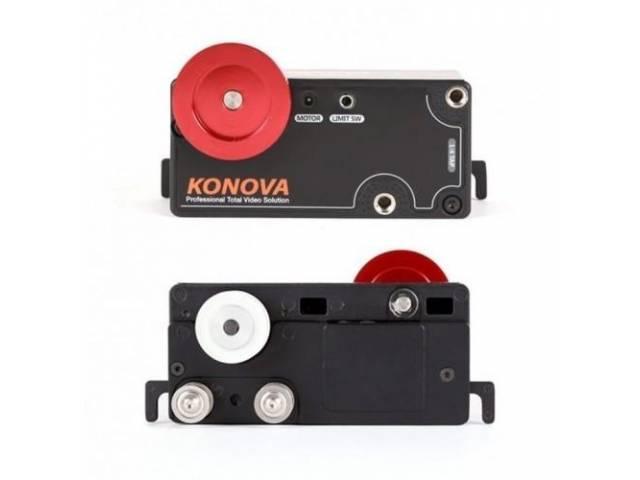 Мотор Konova MS