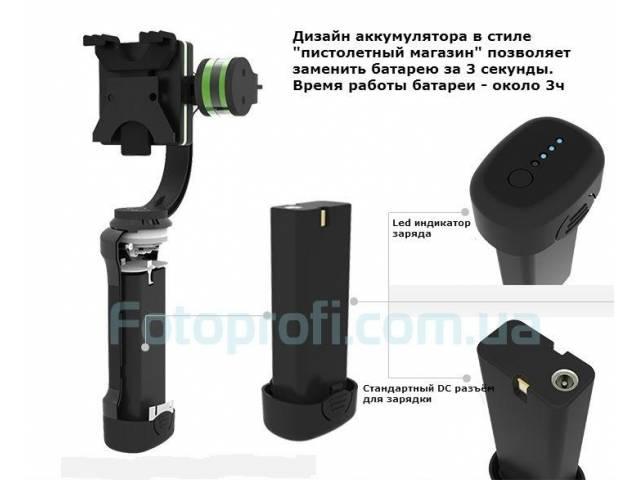 Электронный стабилизатор LanParte HHG-01 для iPhone и GoPro