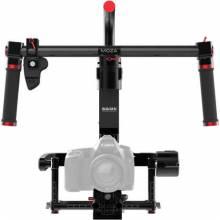 Электронный стабилизатор камеры Moza Lite-2 Premium