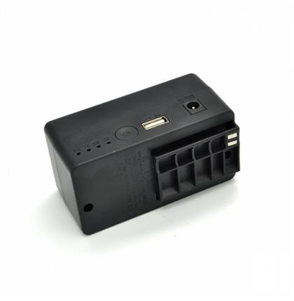 Аккумулятор для Nebula 4200