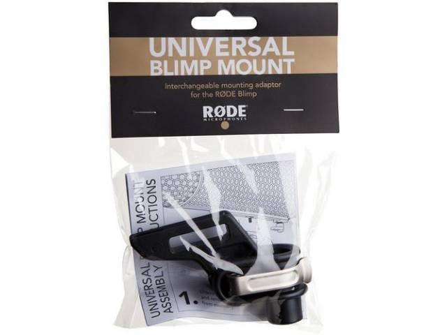 Крепление для ветрозащиты RODE UNIVERSAL BLIMP MOUNT