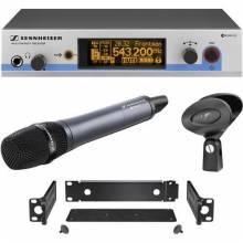 Радиосистема Sennheiser EW 500-965-G3-Е-X